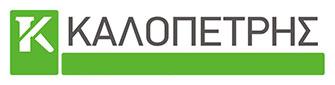 ΚΑΛΟΠΕΤΡΗΣ - ΡΟΔΟΣ-ΕΠΙΠΛΑ-ΣΤΡΩΜΑΤΑ-ΚΡΕΒΑΤΙΑ-ΣΑΛΟΝΙΑ-ΞΕΝΟΔΟΧΕΙΑΚΟΣ ΕΞΟΠΛΙΣΜΟΣ